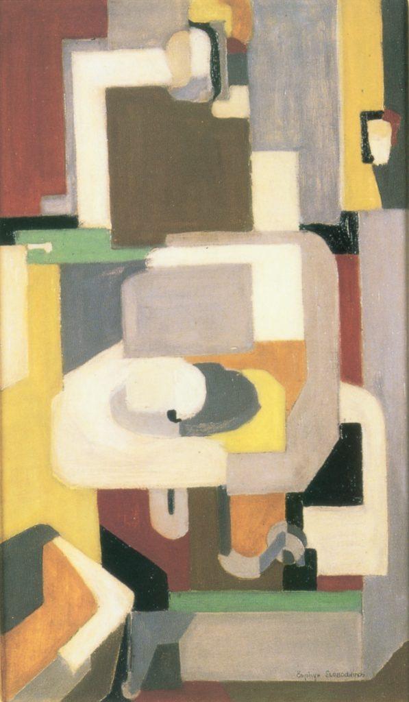 The Sink, c. 1935, Oil on canvas, 27 x 16″ Heckscher Museum of Art