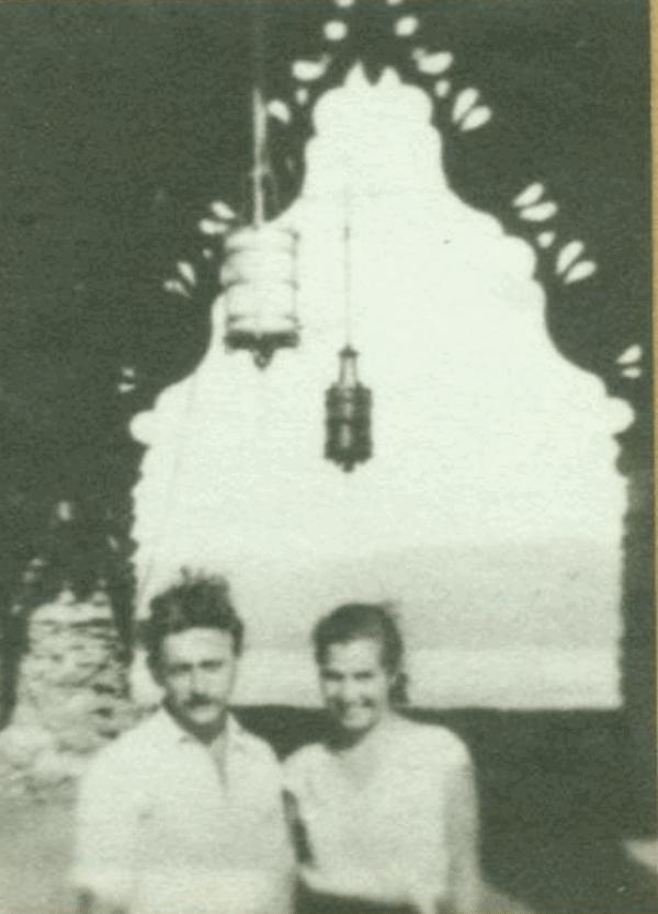 Ilya Bolotowsky and Slobodkina at Yaddo, 1934.