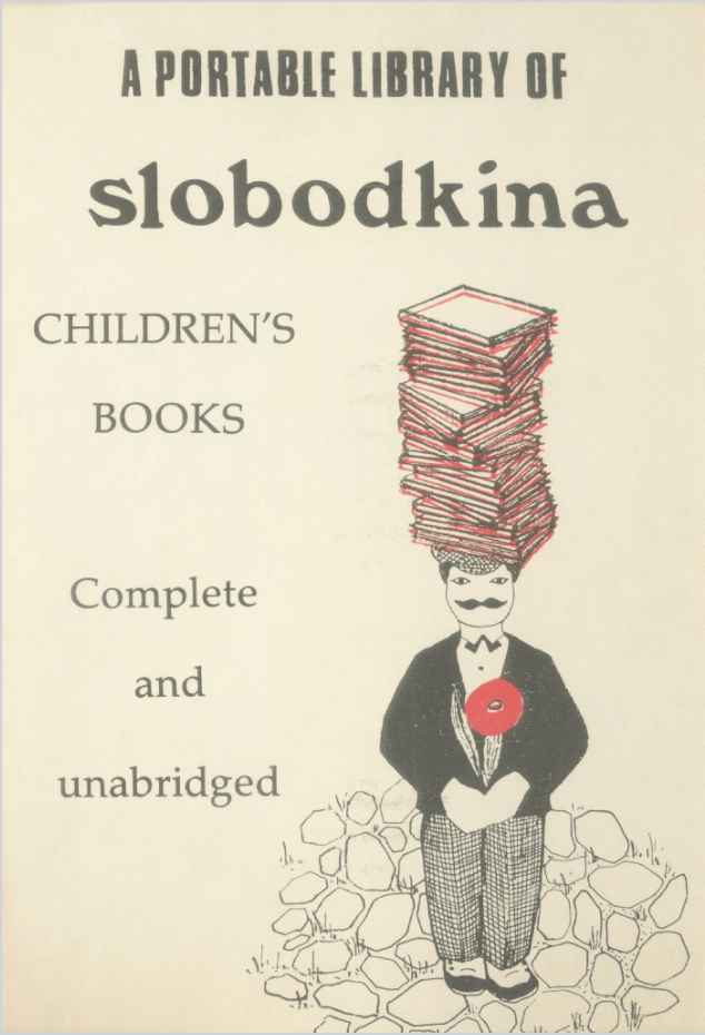 A Portable Library Of Slobodkina