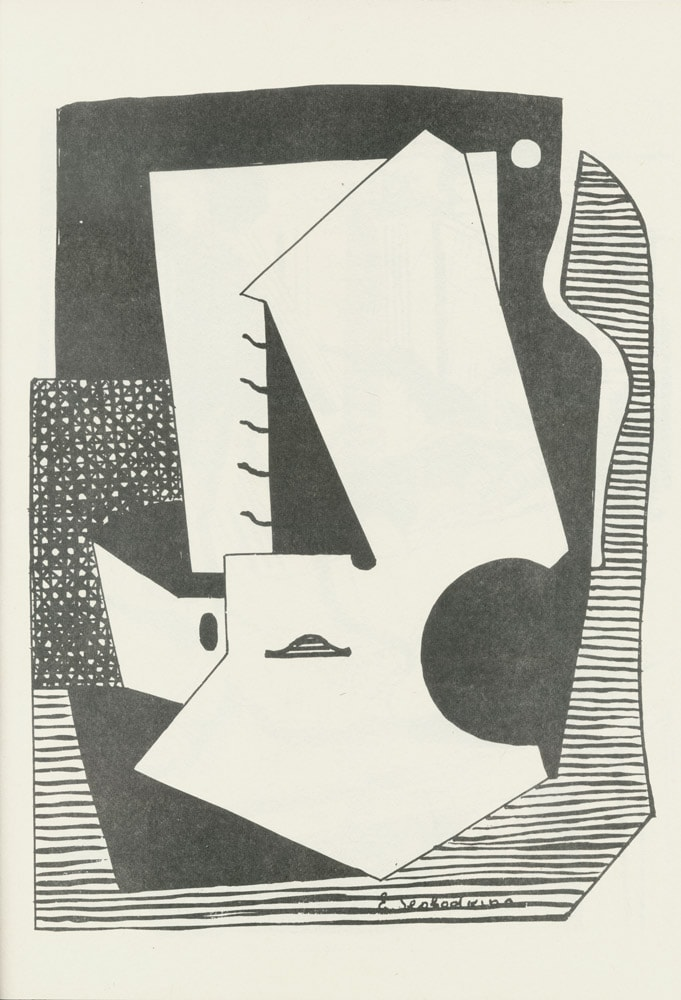 Slobodkina's untitled lithograph from the Squibb Gallery catalog, 1937.