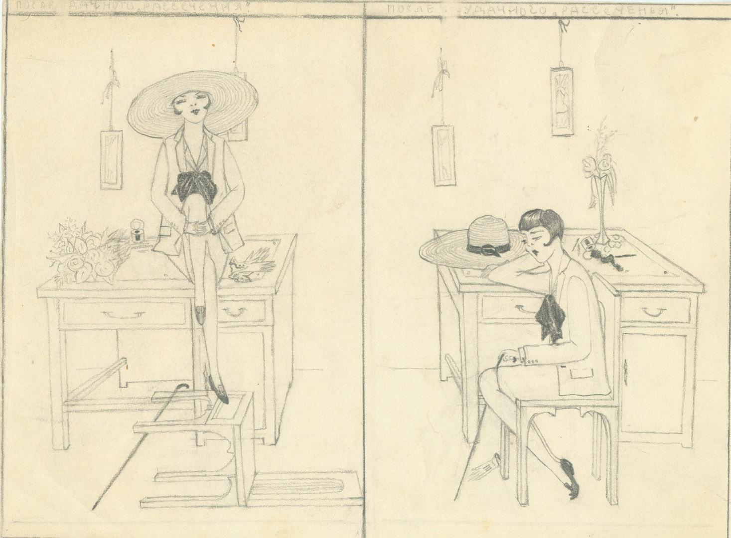 Drawing of Woman waiting, 2 frames